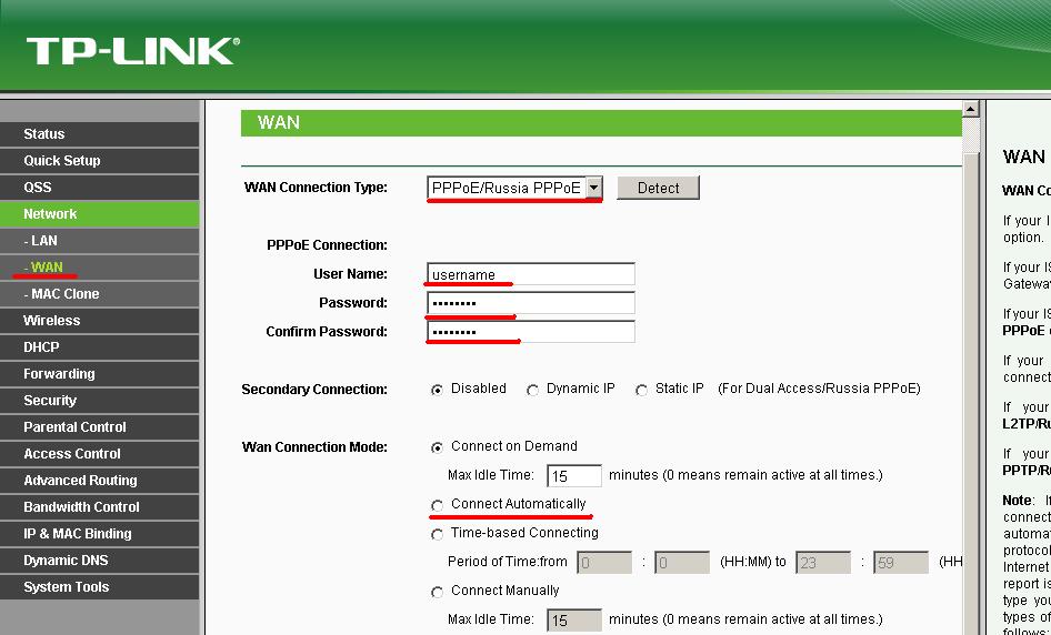 Инструкция к tp link tl-wr740n